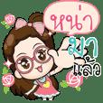 NAR The glasses cute girl