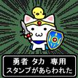 Hero Sticker for Taka