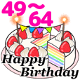 happybirthday cake 49-64 Move