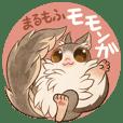 Flying squirrel's Sticker