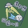馬克維奇的宇宙歷險記 繁體中文版本
