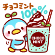 チョコミント100%