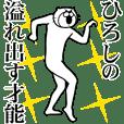 Cat Sticker Hiroshi