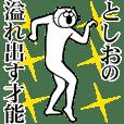 Cat Sticker Toshio