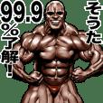 Souta dedicated Muscle macho sticker