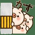 Idiot pig [Kazu]