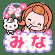 """Pretty Kazuko Chan""""Mina"""""""