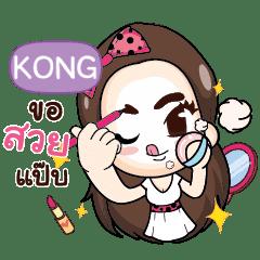KONG Chic Girl e