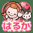 """Pretty Kazuko Chan""""Haruka"""""""
