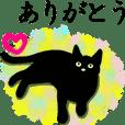 シンプル黒猫☆毎日使える▷ほんわか