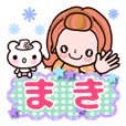 """Pretty Kazuko Chan""""Maki"""""""