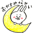 Rabbit's name gi-chan,daily Sticker