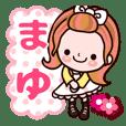 【まゆ専用❤】タメ語、敬語 message❤40個