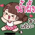 NamPueng : I'm Coming