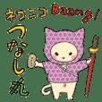 tsunashimaru(ninjya cat)