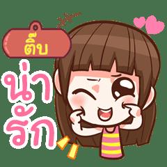 TIB2 cute girl with big eye