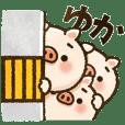 Idiot pig [Yuka].