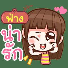 FANG3 cute girl with big eye