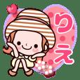"Pretty Kazuko Chan""Rie"""