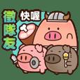I am Pants Pig 5