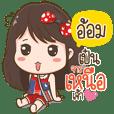 Aom. Love Kum Muang