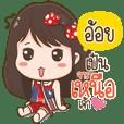 Aoi Love Kum Muang