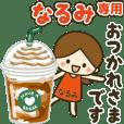 Narumi Cute girl animated stickers