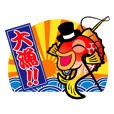 Big catch prayer Sticker of Pointakun