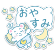 White bear greeting sticker