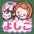 """Pretty Kazuko Chan""""Yoshiko"""""""