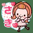"""Pretty Kazuko Chan""""Saki"""""""
