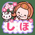 """Pretty Kazuko Chan""""Shiho"""""""