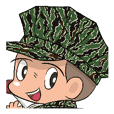 Marine Corps Family II