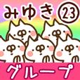 The Miyuki23