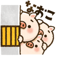 Idiot pig [Naoko]