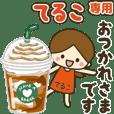 Teruko Cute girl animated stickers