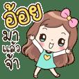 Aoi - Come back