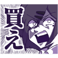 Magical smile woman Tanaka Rika sticker