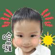 Yu Hao BABY