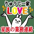 Sticker gift to ryuji Funnyrabbit kazoku