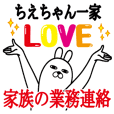 Sticker gift to chie Funnyrabbit kazoku