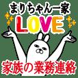 Sticker gift to mari Funnyrabbit kazoku