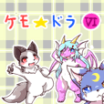 Original kemono dragon sticker 6