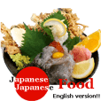 Japanese food Sticker English version.