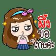 My name Peung,Cute Girl