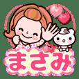 """Pretty Kazuko Chan""""Masami"""""""