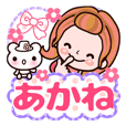 "Pretty Kazuko Chan""Akane"""