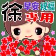Cute Girl's Blessing ( SYU )