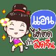 ANN is Mueang People