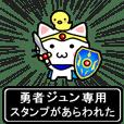 Hero Sticker for Jyun